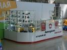 shop_2532