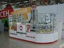 shop_2533